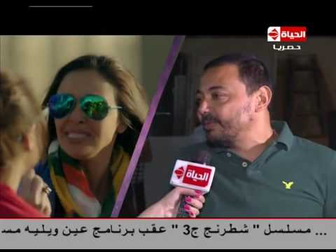برنامج عين - من كواليس مسلسل يوميات زوجة مفروسة الجزء الثاني لقاء خاص مع المخرج احمد نور
