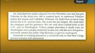 Sir Zafrullah Khan was the first Minister of Foreign Affairs-persented-by-khalid-Qadiani.flv