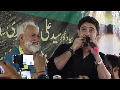 Farhan Ali Waris With Raza Sirsvi Ali Walay Jahan Bethe Live Manqabat Baghra Part 2