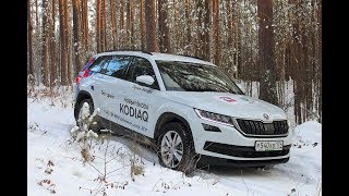 SKODA KODIAQ | KAROQ AWD 4x4 Winter Offroad Driving Tips and Demonstration
