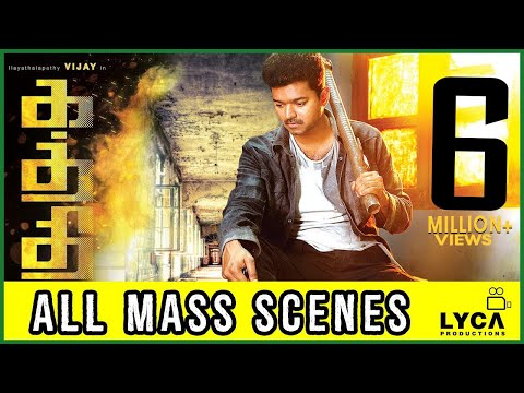 Kaththi - All Mass Scenes | Vijay, Samantha Ruth Prabhu | AR Murugadoss - Part 1