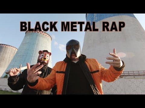 Siberian Meat Grinder - Black Metal Rap