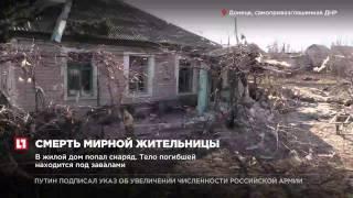 В Донецке погибла женщина при обстреле со стороны украинских силовиков