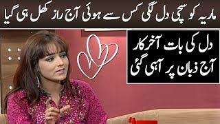 Mariya Finally Disclosed Its Crush On Live Transmission | Reality Never Be Hide