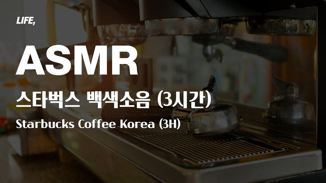 Hour Coffee House
