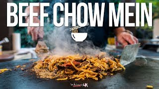 The Best Beef Chow Mein | SAM THE COOKING GUY 4K