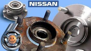 Простая замена передней ступицы Nissan.