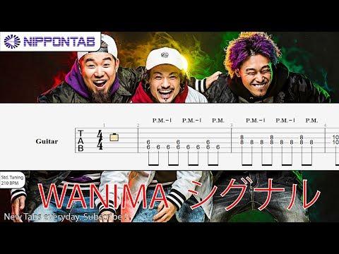 【Guitar TAB】〚WANIMA〛シグナル  ギター tab譜