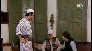 BAB HARA 3  خـاطـر يضـرب خطيـب خيـريـة