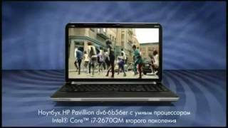 HP - Музыка из рекламы