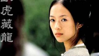 Crouching Tiger, Hidden Dragon - Soundtrack