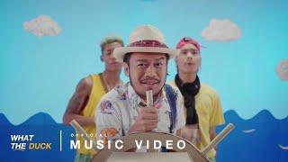 สิงโต นำโชค feat. YB (YOUNG BONG), ว่าน วันวาน - น่าดู (NaDoo) [Official MV]