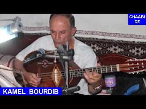 chaabi algerien bourdib kamel