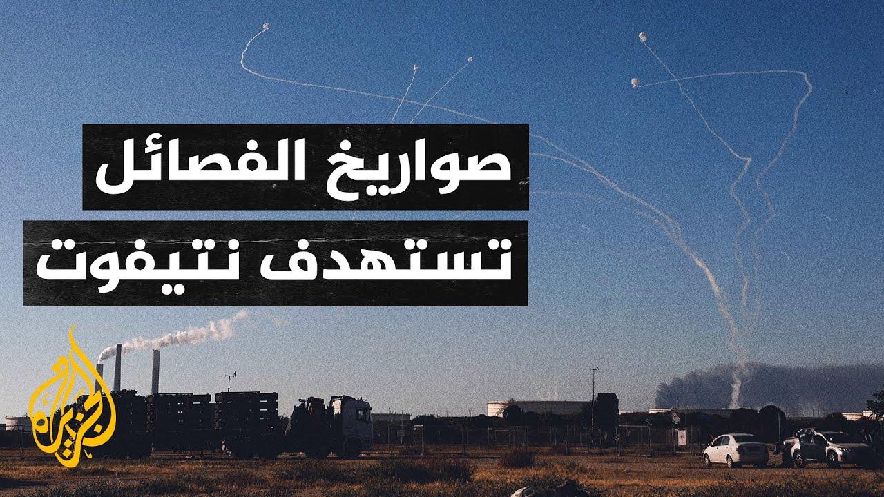الجيش الإسرائيلي: إسرائيل تواجه عددا غير مسبوق من الهجمات الصاروخية  - نشر قبل 4 ساعة