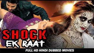 Shock Ek Raat - HD Hindi Dubbed Movie - Prema, Anand And Arun Sagar