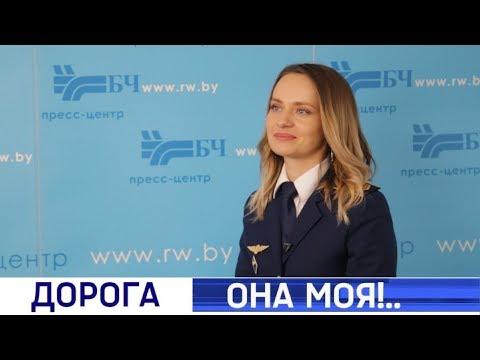Как ноябрь по белорусскому