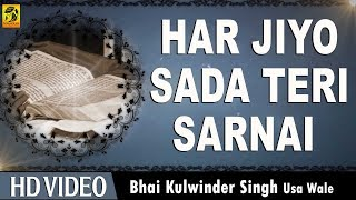 Download Har Jiyo Sada Teri Sarnai | Bhai Kulwinder Singh | Usa Wale | Gurbani | Full Album MP3 song and Music Video