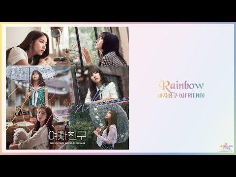【GFTW中字】여자친구(GFRIEND) - RAINBOW