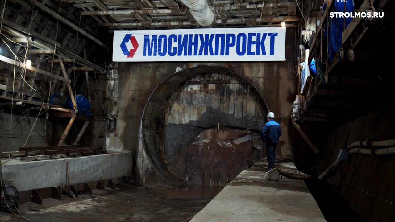 За станцией метро «Деловой центр» КСЛ завершена проходка оборотных тупиков