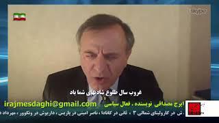 هشدار خامنهای،فلاحتی درخدمت دستگاه امنیتی، هاشمیشاهرودی در لندن، مخاطرات زلزله تهران،