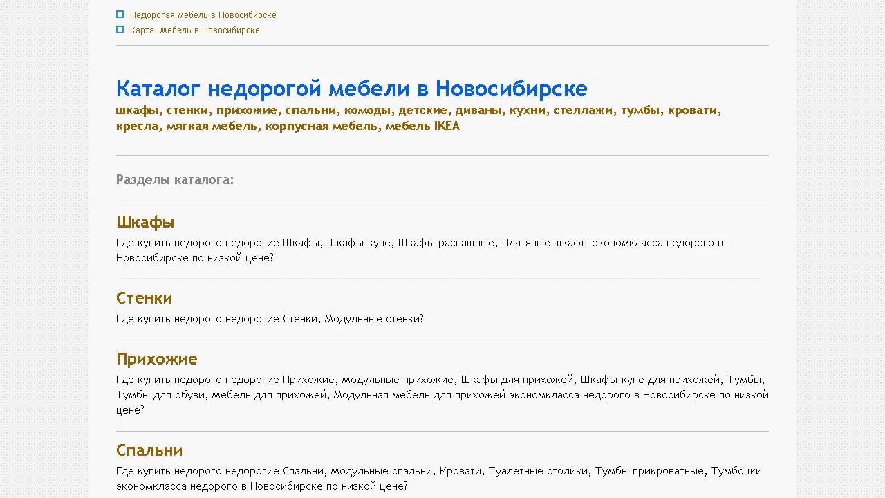 Продам Студию 26 м2 у озера Новосибирск. - YouTube