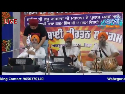 1-October-2018-Gurmat-Kirtan-Samagam-From-Jamnapar-Delhi