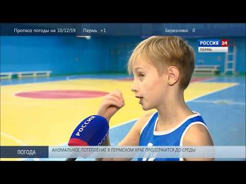 Детскую школу Урал-Грейта открыли Новых Лядах