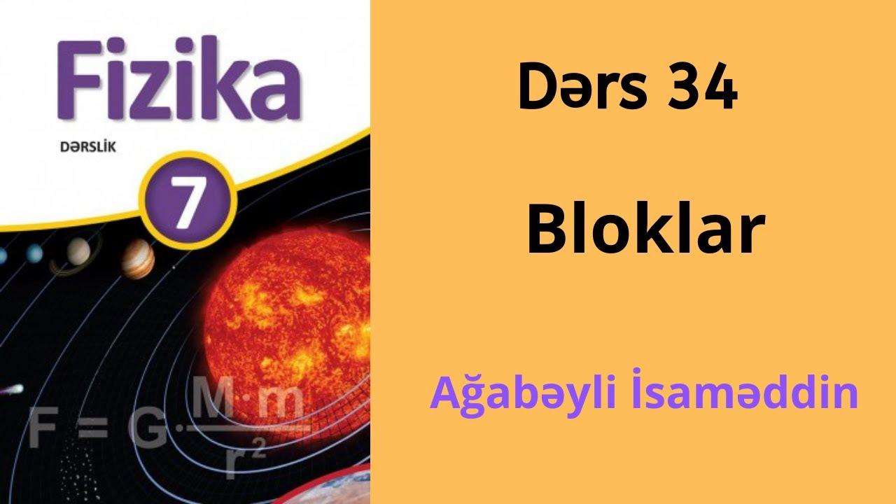 6 cı  sinif  Fizika .Məsələ həlləri. Ümumiləşdirici tapşırıqlar.səh 69-70
