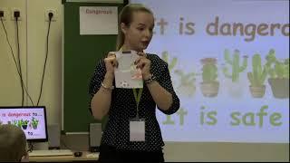 Урок английский язык, Каримова М. А., 2017
