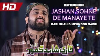 Subscribe - https://www./user/hitechislamic?sub_confirmation=1 title jashan sohne de manaye te artist qari shahid mehmood qadri label hi-tec...