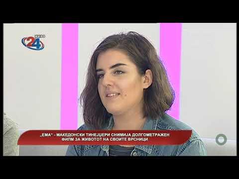 """Македонија денес - """"Ема"""" - македонски тинејџери снимија долгометражен филм"""