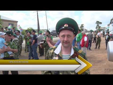 День пограничника в Нязепетровске