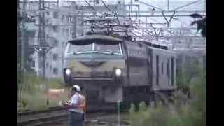JR貨物 珍しい!日銀所有の現金輸送車マニ30 走行シーン