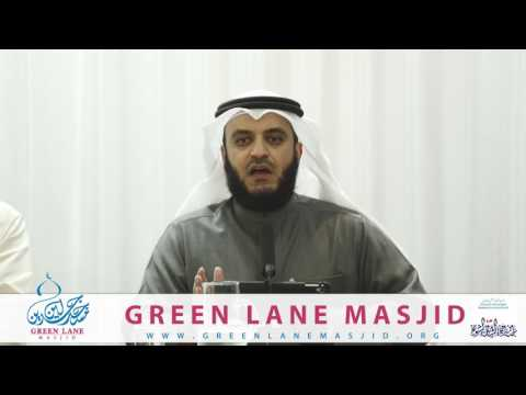 Learn Tajweed With Shaykh Mishary Rashid Al-Afasy (مشاري بن راشد