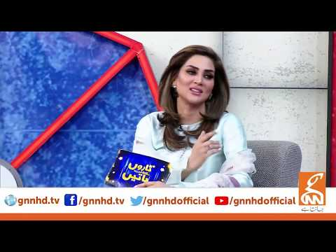 How Was Fiza Ali Cast In The Movie? | GNN | 24 October 2019