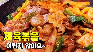 """백종원 제육볶음 황금레시피 / 맛보장! 매콤달콤 맛난 제육볶음 / 백파더 """"제육볶음"""""""