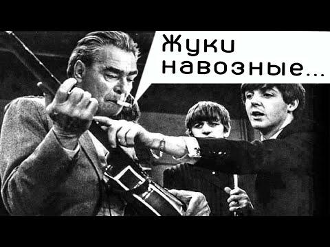 Как запрещали РОК в СССР/As Banned ROCK In The USSR
