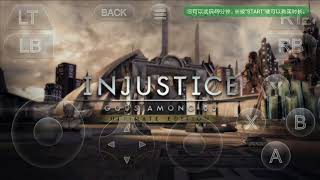 Xiaomi Redmi 4X Gameplay Injustice 2 - Gloud Games -