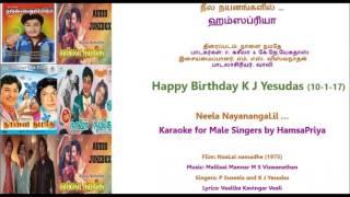 Neela NayanangaLil Video Karaoke with Lyrics for male Singers by Hamsapriya (10-1-2017)