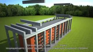 """Реконструкция жилого дома """"Хрущевка"""""""