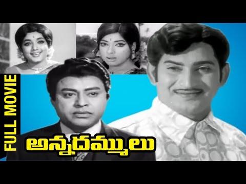 Annadammulu Telugu Full Movie | Krishna | Jaggayya | Anjali Devi | Jamuna | Vijaya Nirmala