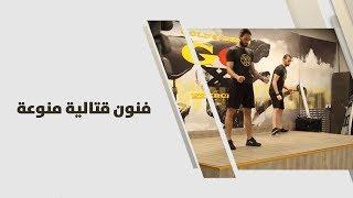 ناصر الشيخ - فنون قتالية منوعة