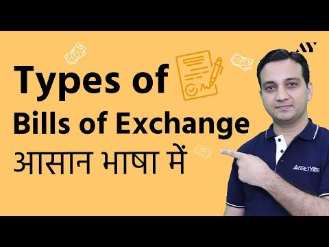 Types of Bills of Exchange - Hindi