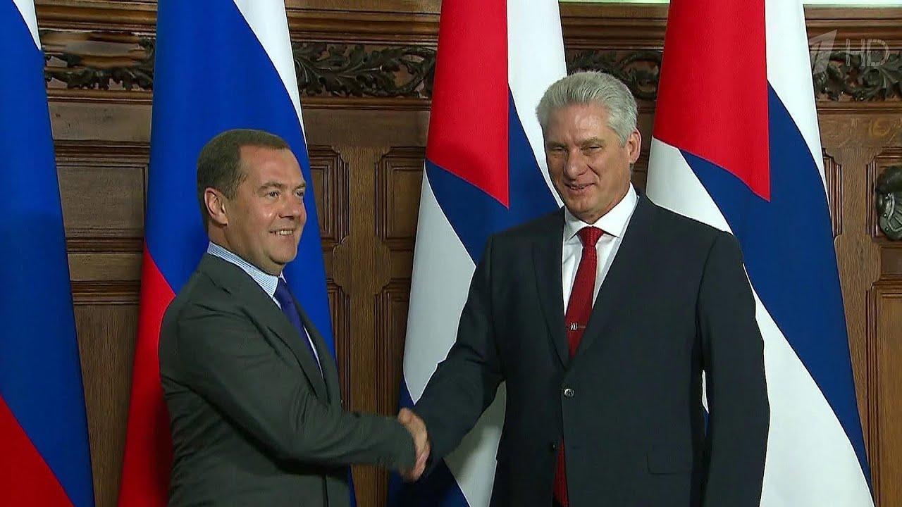 В Москве прошли переговоры Дмитрия Медведева с президентом Кубы Мигелем Диас-Канелем.