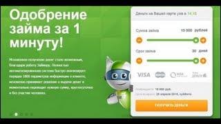 Займы на киви кошелек без регистрации карты