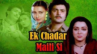 Ek Chadar Maili Si (1986) Rishi Kapoor   Hema Malini   Poonam Dhillon   Movie