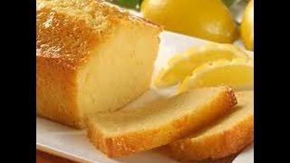 Easy Lemon Loaf Cake - 5min Express Recipe