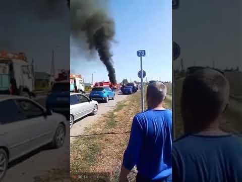 Валуйские видео#авариявалуйки#белгородская область#валуйки