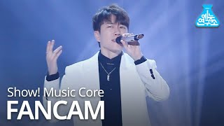 [예능연구소 직캠] SECHSKIES - ALL FOR YOU(JANGSUWON), 젝스키스 - ALL FOR YOU(장수원) @Show!MusicCore 20200208