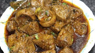 Mutton Gurde Kaleji Ka Salan Eid-ul-Adha Special Recipe.